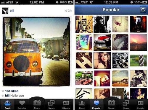 Download Instagram 7.20.0 APK Terbaru
