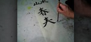 """Write and pronounce """"Spring"""" in Chinese"""