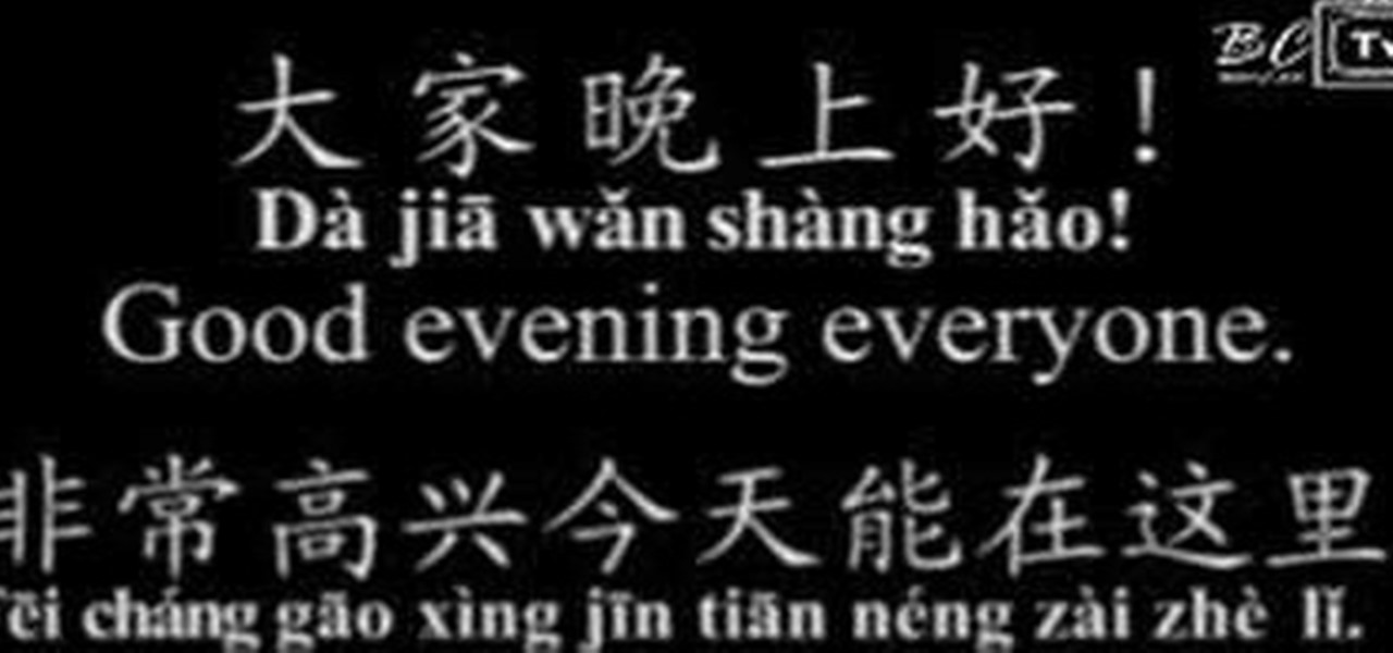 wedding speech in mandarin