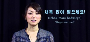 "Write and say ""Happy New Year"" in Korean"
