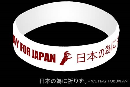 5 Ways You Can Help Japan's Tsunami Victims Right Now, From Your Couch