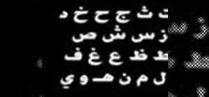 Say the Arabic alphabet