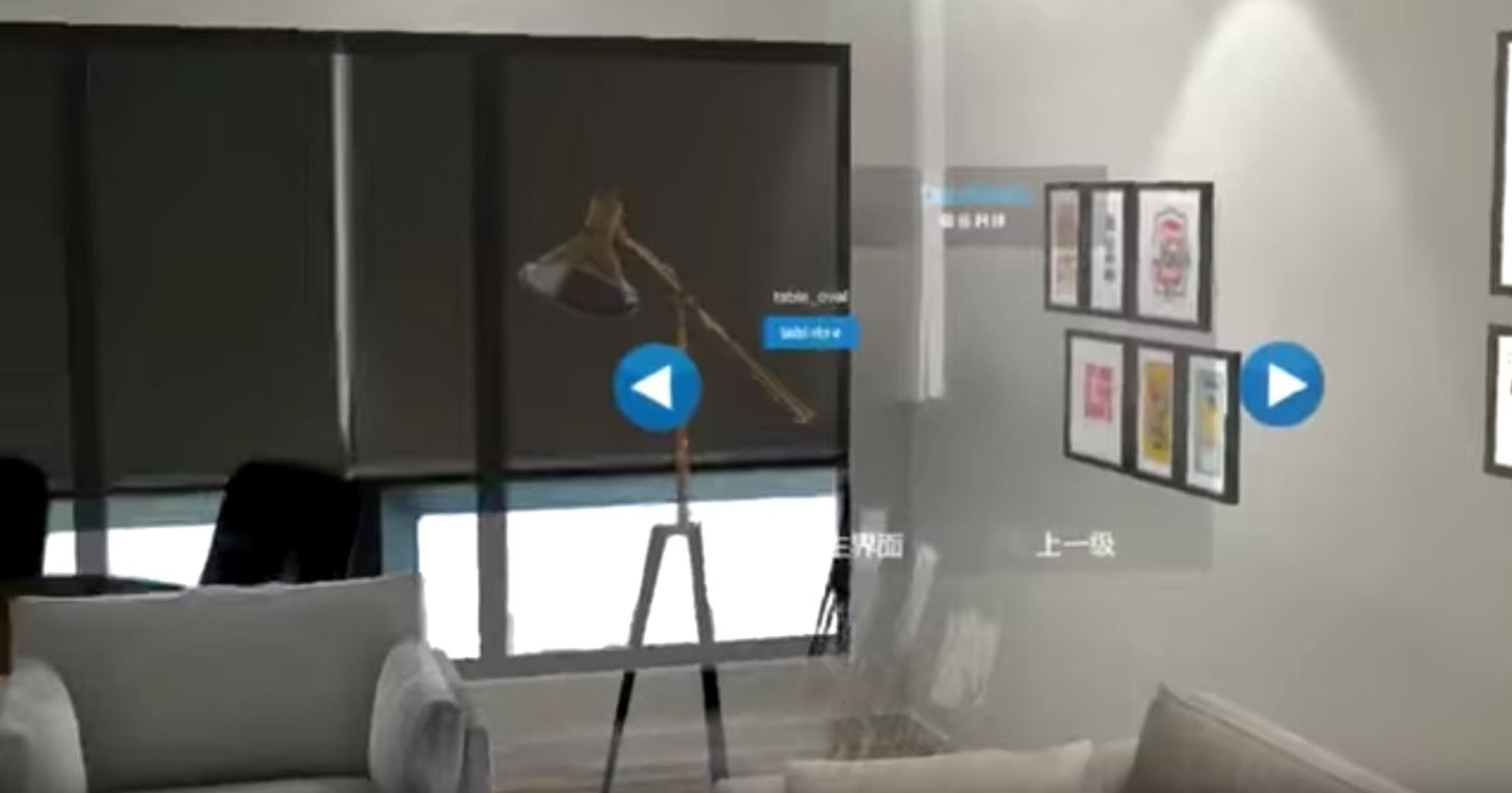 Redesign Spaces Without Moving a Single Thing with HoloLens & DataMesh's Decoration