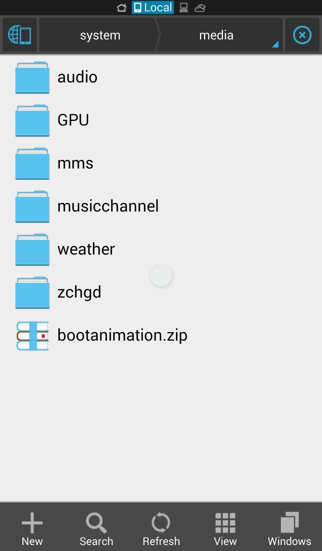 how to change boot animation