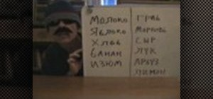 Say food items in Russian