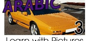 Learn vehicle vocabulary in Arabic