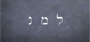 "Sing the Hebrew ""Aleph-Bet"" with ""Twinkle Little Star"""