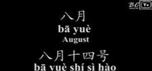 Say dates in Chinese