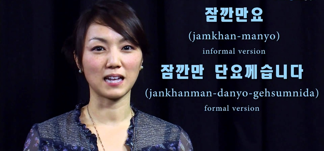 how to say and write the words for ill be right back in korean - How To Say Merry Christmas In Korean