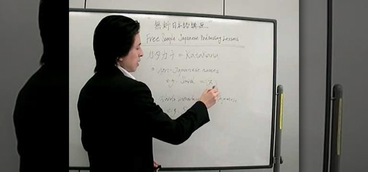 write in japanese Katakana (片仮名, カタカナ) is a japanese syllabary, one component of the japanese writing system along with hiragana, kanji, and in some cases the latin.