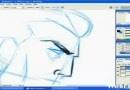 Draw Superman using Photoshop