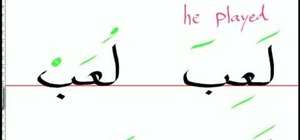Learn the accent marks in the Arabic language