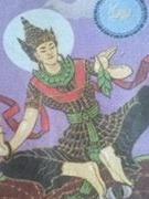 Ag Myint Thein