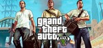 Grand Theft Auto V: Crazy Cheats for Xbox & PlayStation