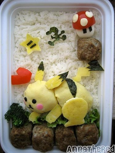 World's Greatest Bento - Plastic Japanese Meal
