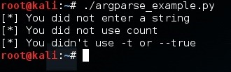 How to Train Your Python: Part 23, the Argparse Module