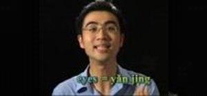 "Say ""You have very beautiful eyes!"" in Mandarin"