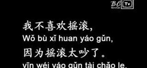 Talk about music in Mandarin Chinese