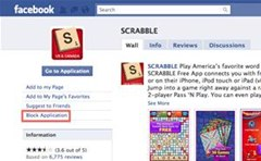 How to Remove, Block & Unblock Facebook Applications