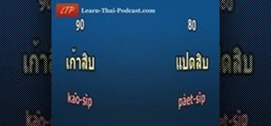 Count and say the numbers in Thai