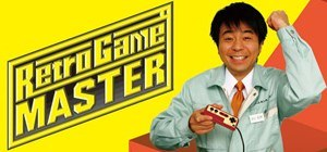 First MXC. Then Ninja Warrior. And Now… Retro Game Master!