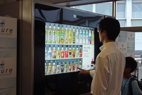 No, It's Not an App. It's a Japanese Soft Drink.