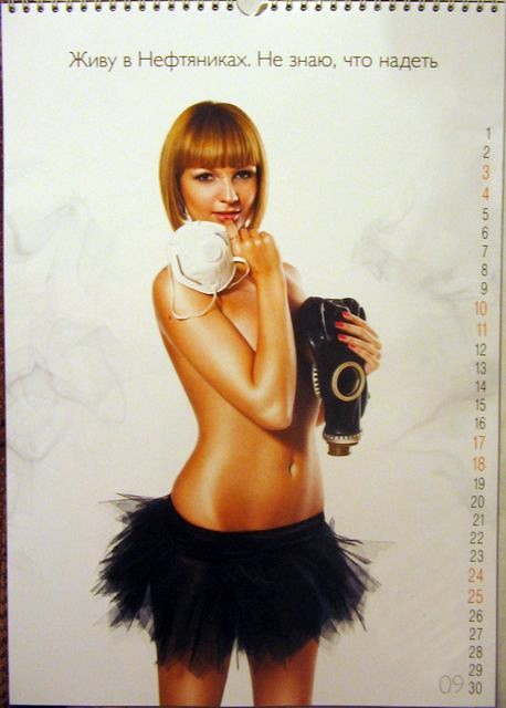 Russian Pin Ups Raise Political Awareness