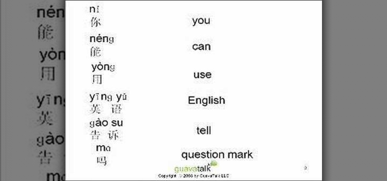 how to say spanish in chinese