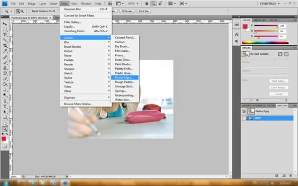 How to Make A Cartoon From Your Photo With Photoshop CS4