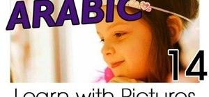Learn fairy tale vocabulary in Arabic