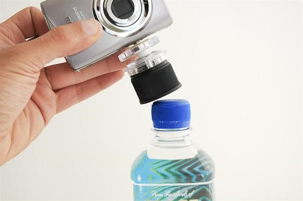 SUBMIT: Photo Self-Portrait by September 5th. WIN: Bottle Cap Tripod Mount [Closed]