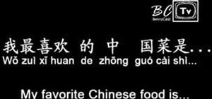 Say the names of foods in Chinese