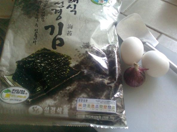 How to Cook a Korean Seaweed Omelet