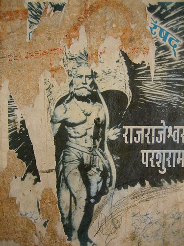 meanestindian - Indian street graphics