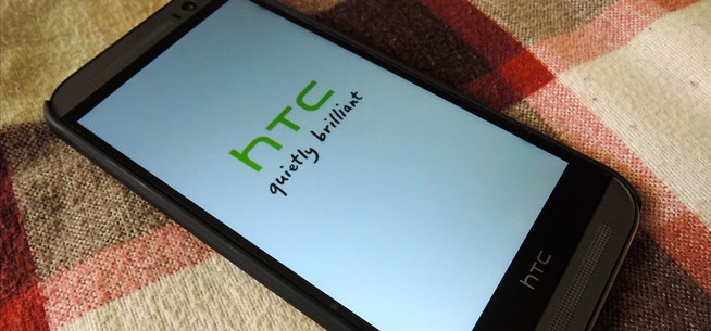 how to get rid of the vodafone splash screen htc
