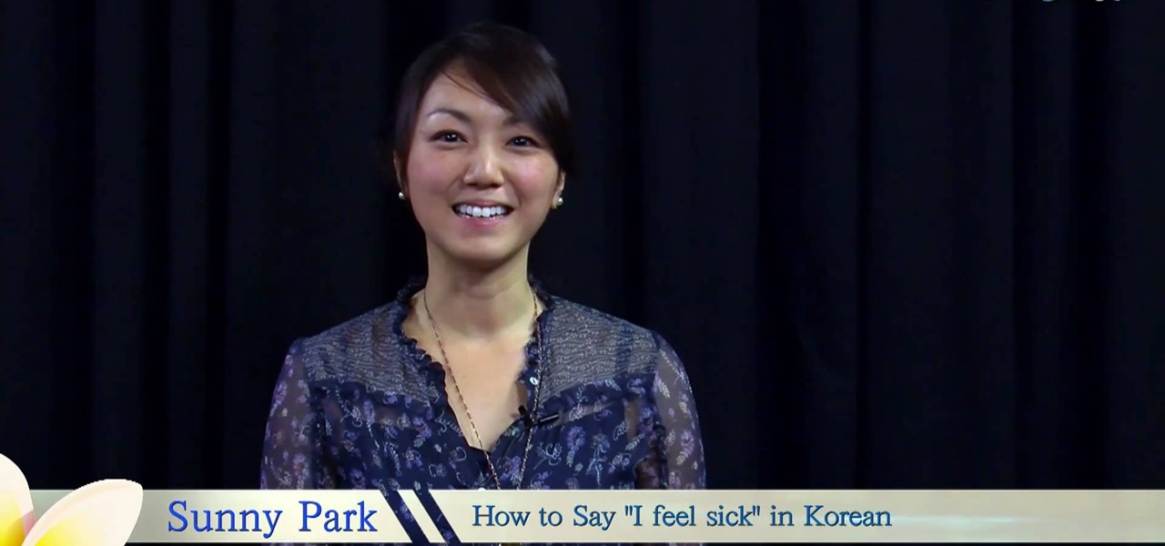 how to say and write the korean words for i feel sick - How To Say Merry Christmas In Korean