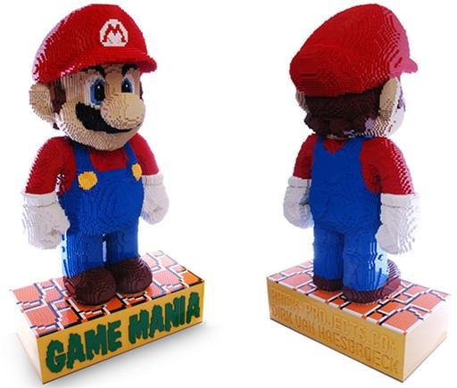 On EBAY: Mario Mania + LEGOs = Ultimate Fanboy Idol