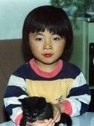 Yiyi Wang