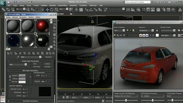 Light and render a 3D model of a car in Autodesk 3ds Max 2010 - Part 1 of 2