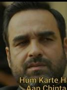 Rahim Uddin