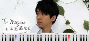 "Play ""Tong Hua"" by Guang Liang on the piano"