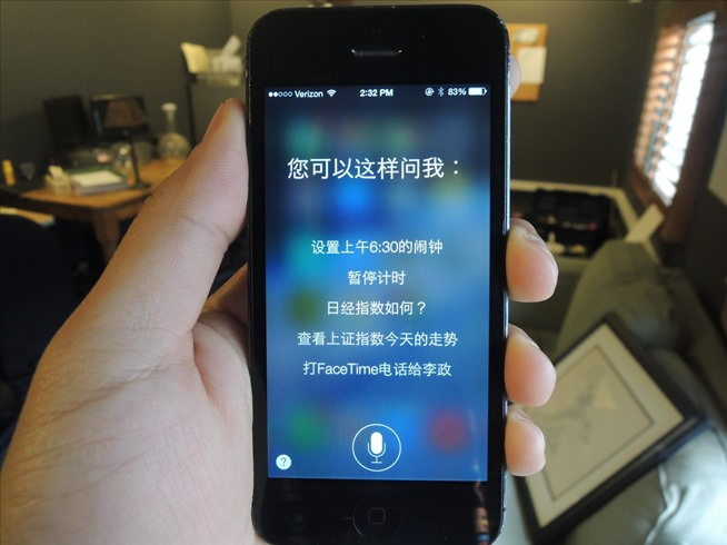 Ipod 5 Ios 7 Ios 7.1 Beta 5 For Ipad