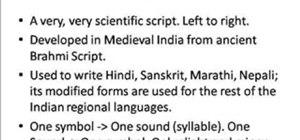 Pronounce Hindi vowel sounds