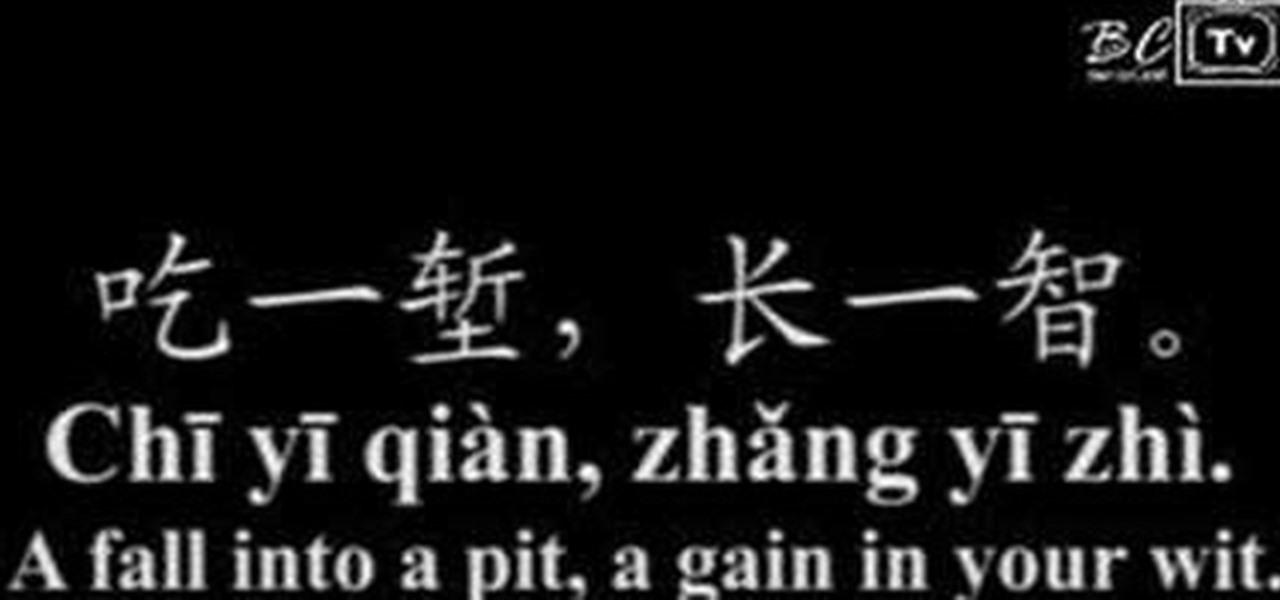 Life Quotes In Chinese Language