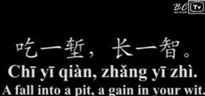 Say Chinese sayings and proverbs
