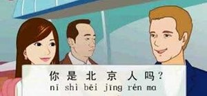Say basic expressions in Chinese