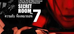 Secret Room No. 7