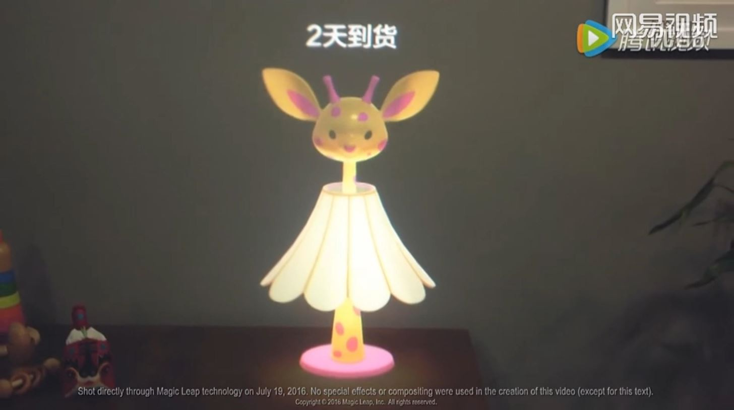 Magic Leap Seems to Be Partnering with Alibaba on a Shopping App