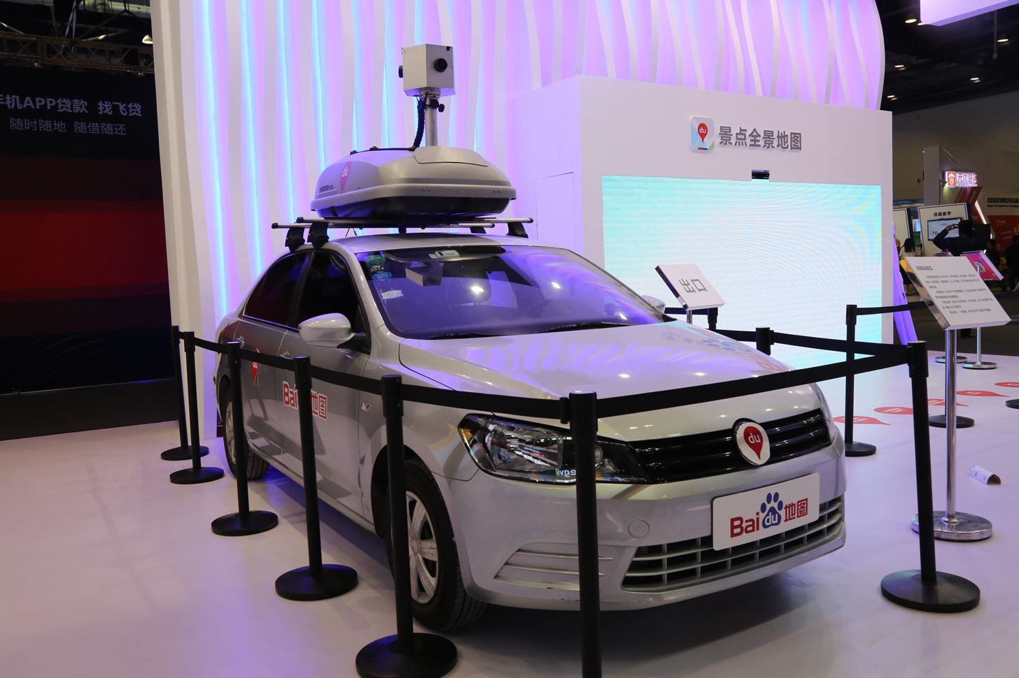 'Hackers-for-Hire' Attempted to Steal Baidu's Self-Driving Car Secrets