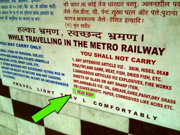 WTFoto of the Day: Dead Serious Rules of the Indian Railways